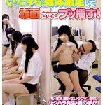 【教室でブルマー姿に着替える発育途中の女子中学生】ウブな女子◆学生にいたずら身体測定して赤面させてブッ挿す!