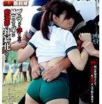 【ジャンパースカート制服を切り裂き女子中学生のブルマ姿を晒す】ブルマ重ね履き痴漢