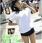 【ブルマ姿で渋谷の繁華街を闊歩】TOKYOコスプレWALKER