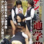 【女子中学生がブルマ一丁で青強を迫る】潜入ルポ!逆ナンが盛んな通学路