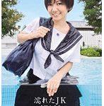 【重ね穿きブルマ姿でプールに入水】小坂めぐる 濡れたJK