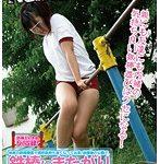 【ブルマ越しの刺激でオナニーの快感に目覚める女子中学生】鉄棒にまたがり股間を擦りつける行為に夢中な女子。