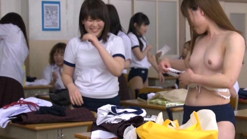 女子校生ポロリズム 2
