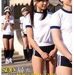 【ブルマ姿で運動会を張り切る女子中学生の愛娘を撮影】みなともも 娘の匂い
