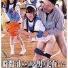 【時間停止中にゼッケンブルマ姿で犯される三つ編み女子高生】時間を止められる男は実在した!~女子校の球技大会に潜入!編~
