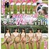 【アンスコをずらして女子高生の膣に生ハメ】女子校テニス部変態孕ませ合宿