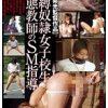 【体罰と称してブルマー姿で拷問させられるJK】緊縛奴隷女子校生 変態教師のSM指導