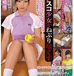 【テニススコートを捲ったまま開脚してアンスコ顔面騎乗】藤嶋唯 アンスコ少女をねぶり尽くす