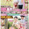 【デサント陸上ブルマ姿で犯される】夏合宿にやってきた美乳美尻の女子陸上部員たち!コーチのチンポを生挿入!