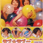【白ブルマ姿で体操着に風船を突っ込む】ラブ☆ラブ~ふうせん♪~ Vol.34 みのり ナナ