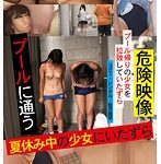 【ハイエースさせられ服を引き剥がされるスク水JS】プールに通う夏休み中の少女にいたずら