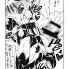 【遠坂葵(Fate/Zero)が食い込みスク水姿でザー汁まみれに】シコF