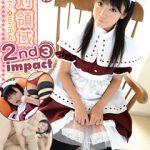 【ロリ少女が臙脂色ブルマに手を突っ込んで自慰行為】真崎寧々 絶対領域 2nd impact volume3