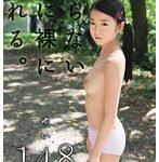 【FOOTMARKスク水姿で女子小学生がバイブと電マでオナニー】知らない人に裸にされる。ゆい148cm