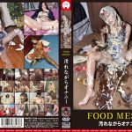 【スクール水着をマヨネーズまみれにして自慰行為】FOOD MESSY 汚れながらオナニー
