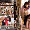 【女子高生の義娘をブルマ姿で電マ調教】篠宮ゆり 母の再婚相手に開発された娘