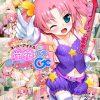 【スク水女子小学生の素足でチンポを踏んでもらう】スーパーアイドル愛花!!夢もエッチもGO!GO!GO!
