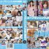 【ジャーブル女子高生が物陰でチンポをしゃぶる】琥珀うた ユープランニング JAM BEST Vol.01