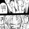 【スクール水着姿で触手に嬲られる幼女】スク水戦士リョナ漫画 2巻