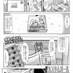 【女体化セラスク姿でフタナリ化や豊乳化し放題】[まる寝子]カスタムガール