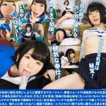 【芋ジャージ姿で食い込みブルマ見せつけ】篠崎みお【VR】女子マネージャーのヤリ過ぎサポート!