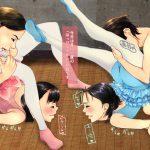【レオタード姿で犯される小学生女児】すわっぷバレエ団