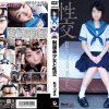 【女子高生がスク水姿で3P】鮎川つぼみ 制服美少女と性交