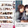 【ブルマ女子高生がクンニを迫る】ふたりが痴女で関西娘で女子校生で僕、埼玉出身。紅音ほたる×上原留華