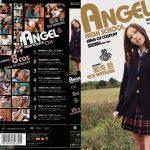 【女子高生のブルマを引っ張ってパンツやお尻を覗き見】夏海碧 ANGEL HIGH SCHOOL DX