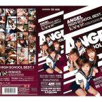 【ブルマ女子高生が保健室でブラ見せ】ANGEL HIGH SCHOOL BEST.1