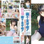 【スク水女子高生が乳房丸出しでチンポをしゃぶる】萌え~スク水!第二のコ~ス!ユイちゃん