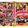 【ブルマ女子高生が保健室でチンポをしゃぶる】女子校文化祭に行こう!