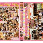 【女子高生がブルマ一丁でローションプレイ】女子校文化祭に行こう! 2