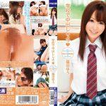 【女子高生のスク水を切り裂いてバイブや電マで悪戯】篠田ゆう 学校で中出ししよッ