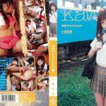 【女子高生がスク水姿でチンポを頬張る】小栗杏菜 学校でセックchu☆