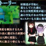 【電マでブルマ失禁させられる妖精少女】AINSEL
