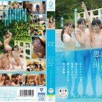 【女子中学生がスク水姿で水中手コキ】「ひと夏の思い出。」ひよこビッチな教え子たちに玩具にされて弄くり回された性の記録