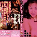 【ブルマ姿でこっそり乳房を揉む】The Best of No.1 本木まり子 Deluxe