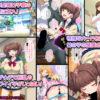 【女子高生をブルマ着衣で犯す】JKフーゾク学園祭1&2