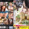 【スク水姿で開脚放尿】女の子のオシッコ 4時間 Vol.11