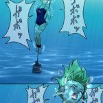 【水中で小便を漏らすスク水女子高生】水泳部水責め特訓