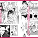 【陸上ブルマ着衣で騎乗位セクロス】巨乳JKシリーズ4 咲良が堕ちたマル秘催眠トレーニング