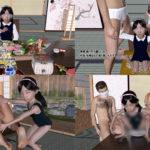 【スク水小学生女児の膣をバイブ責め】ぷりんぐみ