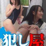 【スク水女子高生二人と3P】みおちゃん&せなちゃん