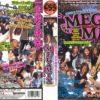 【ブルマ女子高生が四つん這いフェラ】めちゃ2女子校生がいいカンジィ~MEGA MIX LOVE2
