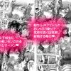 【矢澤にこ(ラブライブ)がスク水姿で騎乗委セクロス】俺嫁催眠3 ~ビキニで海合宿編&自宅おもてなし編~【高解像度改訂版】